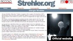 Джорджо Стрелер показывает на «Золотой Маске» спектакль, который Москва видела неоднократно и очень его любит