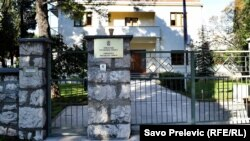 Ambasada e Serbisë në Podgoricë