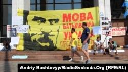 Під час протесту під Українським домом 6 липня 2012 року