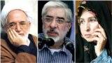 Iran-- Mehdi Karroubi, Mir Hossein Mousavi, and Zahra Rahnavard, undated. File pohotos