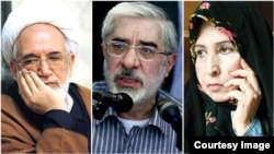 Mehdi Karubi, Mir Hossein Mousavi, and Zahra Rahnavard under house arrest since 2011.