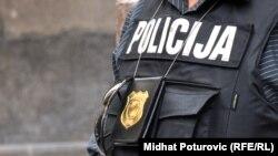 Ilustracija, foto: Midhat Poturović