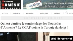 Nouvelles d'Armenie said on its website on October 20 that the burglary took place the previous night. (file photo)