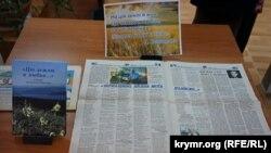 Презентация книги воспоминаний о поэте Данииле Кононенко, Симферополь