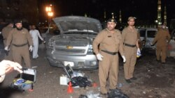 Saudy Arabystanynda üç bomba partladyldy