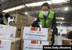 Отправка товаров медицинского назначения в Италию из Китая, март 2020 года