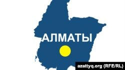 Карта Алматы.