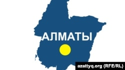 Карта города Алматы.