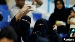 Gra saudite