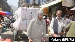 آرشیف، مندوی شهر کابل
