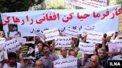 یکی از شعارهای ضد کارگران افغان در تجمع روز کارگر امسال در ایران