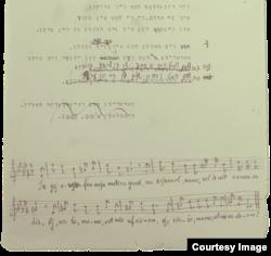 Unul din documentele păstrate în arhiva Bibliotecii Naționale din Kiev (Foto: Sixdegreesrecords.com)
