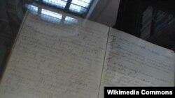 یکی از یادداشتهای ویتگنشتاین پیرامون منطق در موزه کالج ترینیتی