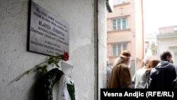 Obeležavanje godišnjice ubistva Slavka Ćuruvije