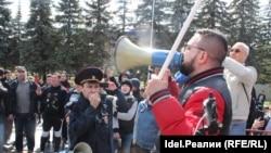 """Акция """"Он нам не царь"""" в Уфе"""