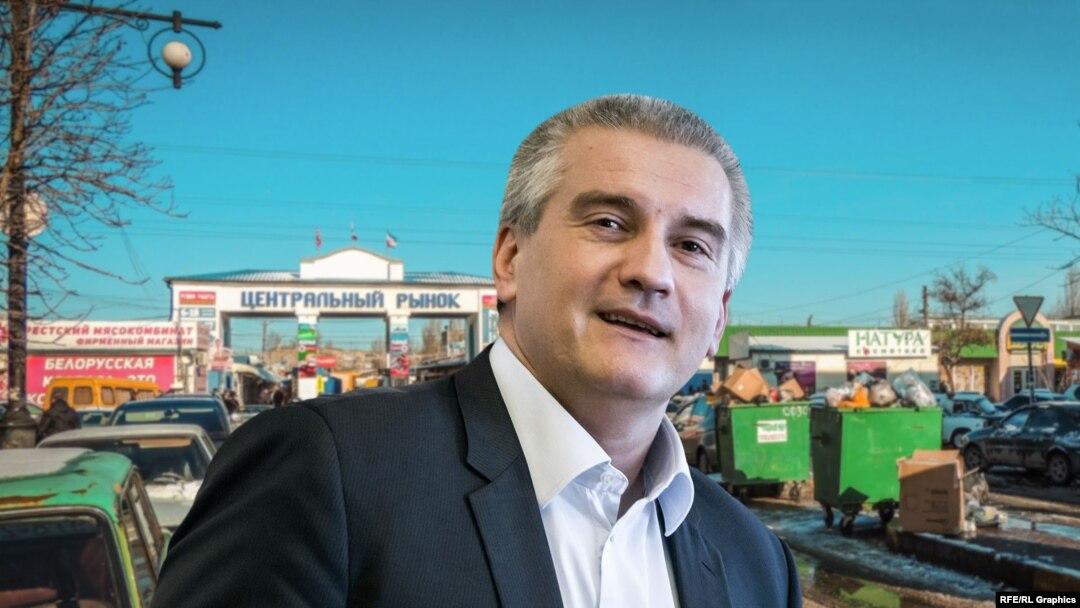 Руководитель аннексированного Крыма Сергей Аксёнов, его родственники и их нажитое имущество в Москве
