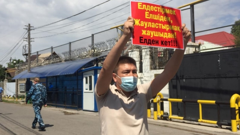 Kazakh Activist Jailed For Solo Protest Outside China's Almaty Consulate