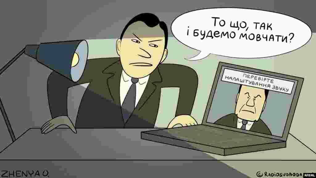 Автор: Євгенія Олійник. БІЛЬШЕ ПРО ЦЕ