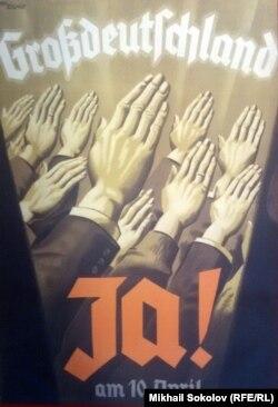 Исторические параллели. Немцы в 1938 году поддержали курс фюрера на аншлюс и агрессию.