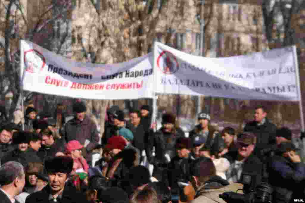 Казахстан. 14 марта – 18 марта 2011 года #23