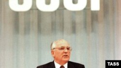 Mikhail Gorbachev addressing the USSR Congress of Peoples' Deputies