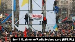 Киевтегі Михаил Саакашвилиді қолдаған акция. Украина, 10 желтоқсан 2017 жыл.