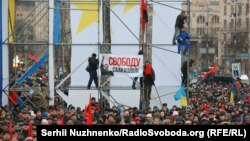«Марш за импичмент» в Киеве, 10 декабря 2017 года
