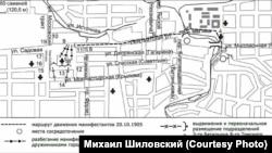 Маршрут движения манифестантов 20 октября 1905 г.