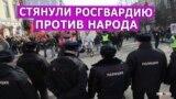 Подготовка к подавлению протеста в Шиесе. Leon Kremer #52