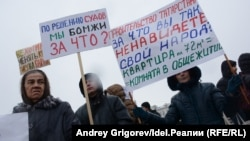 23 февраля. Митинг-концерт в Казани