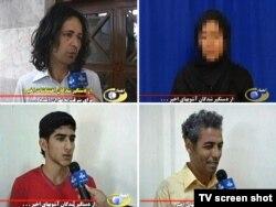 پخش تلویزیونی «اعترافات» در پی اعتراضات سال ۱۳۸۸