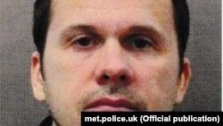 Александр Петров (фото предоставлено полицией Лондона)