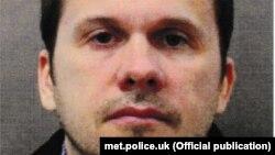 Фотография «Александра Петрова», распространенная британской полицией.