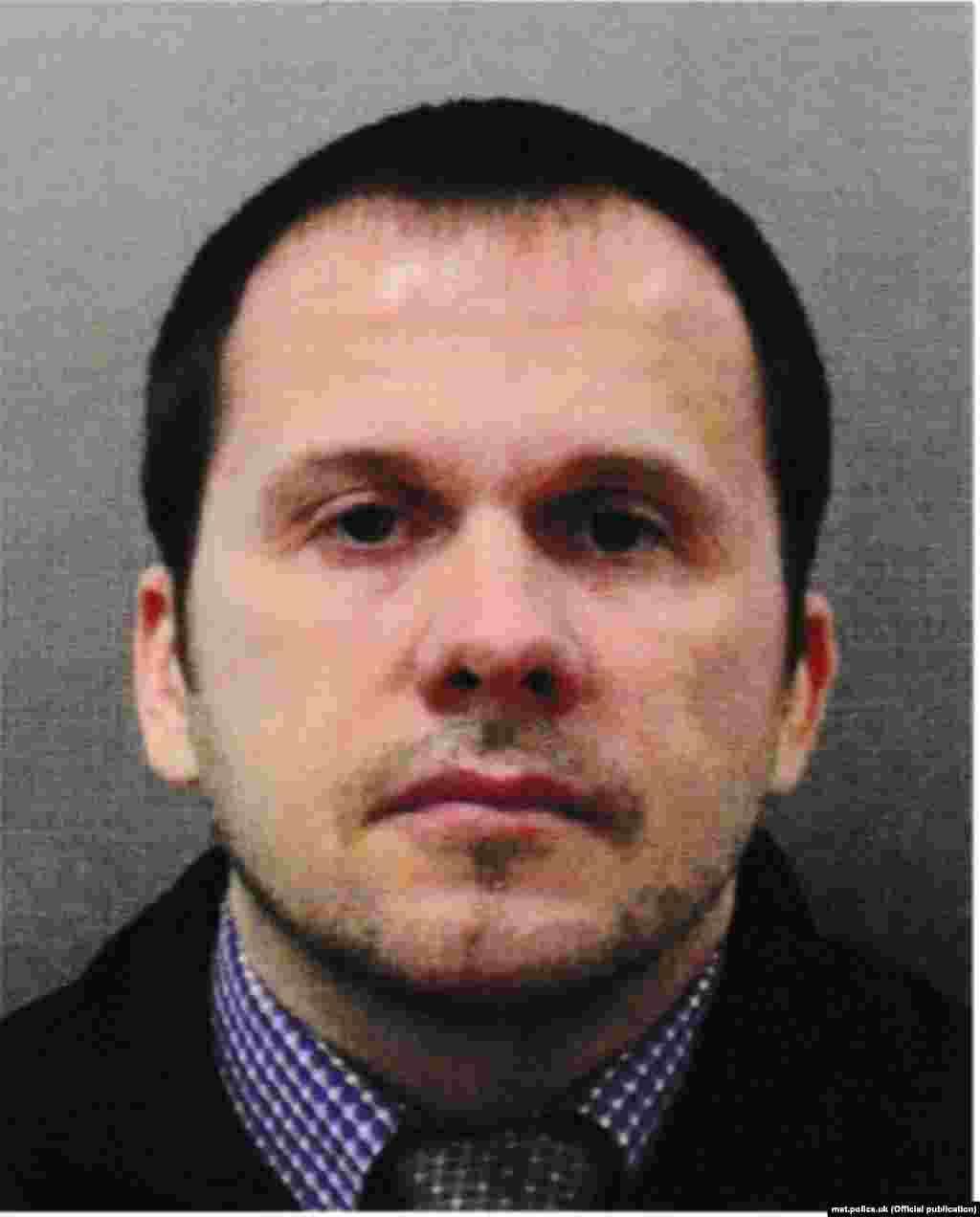 Подозреваемый британской полицией в покушении на Сергея и Юлию Скрипаль по имени Александр Петров.