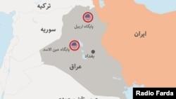 На карте показаны (красные кружки) две базы США в Ираке, были обстреляны в последние дни
