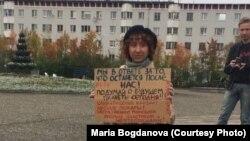 Международная акция Global Climate Strike в Мурманске