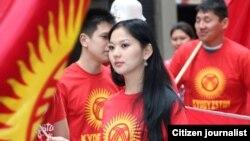 Нью-Йорктогу кыргыздар