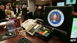 Агентство национальной безопасности (архивное фото)