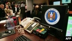 Logo FBI, ilustrativna fotografija