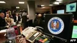 Агентство национальной безопасности США. Архивное фото.