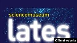 """Идея программы """"Lates"""" – привлечь взрослых посетителей в Музей науки."""