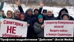 Пикет медработников 11 марта