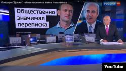 Кадр из телепрограммы Дмитрия Киселева