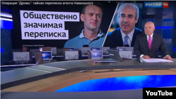 """Дмитрий Киселев на фоне заставки к фильму """"Эффект Браудера"""""""