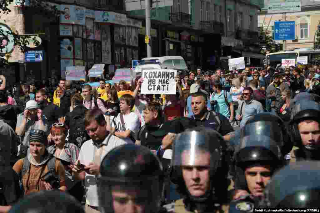 Ukraine -- Kyiv Equality March 2016, 12Jun2016