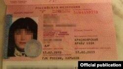 Российский паспорт женщины, задержанной за теракт в Харькове, фото СБУ