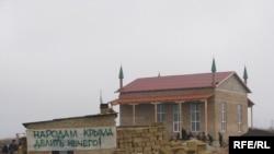 У селищі Яньи К'ирим уже є своя мечеть - найбільша у Сімферополі