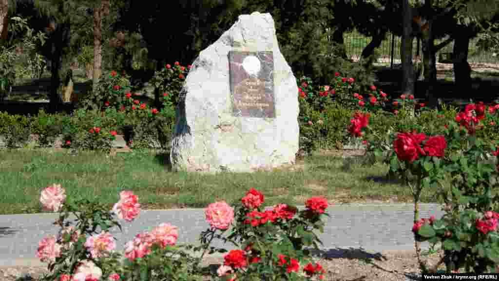 Про знакову поетесу нагадує меморіальна табличка на камені. Там же йдеться про те, що раніше парк називався сквером