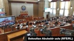 Қырғызстан Жогорку Кеңеші (парламенті) отырысы. Бішкек, 8 тамыз 2019 жыл.