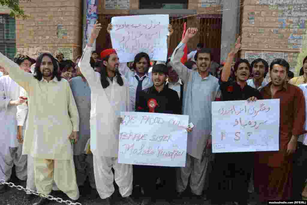 A Pashtun students' group protests against the militant attack.